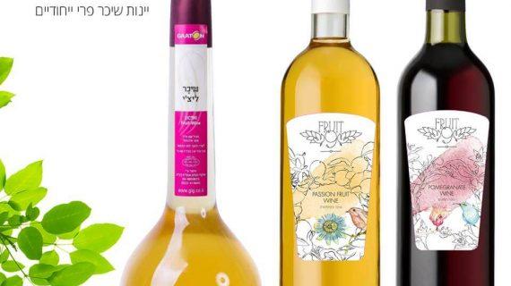 מארז יין למתנה מקורית ומשמחת